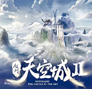 Novoland: The Castle in the Sky 2 (2020)